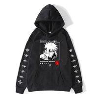 Luxo Designer Roupas Mulheres Mulheres Mens Hoodie Gymshark Travis Scott 2021 Hoodies Camisetas Riman Naruto Yuzhibo Spot Impresso Plus Loos de Pelúcia