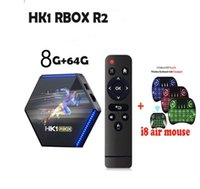 HK1 RBOX R2 Android 11 TV Box RK3566 4GB 64GB 4G32G 8K Media Player 1000M 2.4 5G Wifi BT4.0 VS x96q android 10