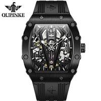 Дизайнер роскошный бренд часы Top Oupinke Auomate Men Silicone черный механический стимпанк спортивный сапфир кристалл наручный подарок для