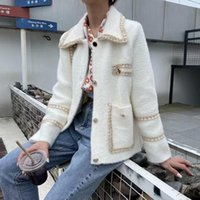 Women's Jackets Solid Color Slim-fit Knit Sweater Jacket, Fashion Small Fragrance Style Autumn And Winter Ladies Jacket