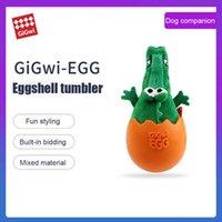 Gigwi 애완 동물 장난감 텀블러 시리즈 Gigwi-Egg 텀블러 악어 공룡 계란 시뮬레이션 플러시 고무 끽끽 거리는 장난감 강아지 강아지 H0830