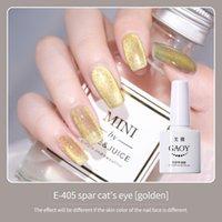 Nail Gel Goya Aurora Spar Cat's Eye Glue Ice Through Wide Polish Smoothie Quicksand (No Magnet)