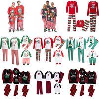 NewChristmas 가족 잠옷은 아빠 엄마 아이들 아기 가족 일치 크리스마스 잠옷 크리스마스 밤 파자마 파티 착용 EWA1839