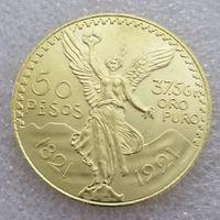 Hohe Qualität 1946 Mexiko Gold 50 Peso Münze Gold 37 * 37 * 3mm Kunsthandwerk Kreative Souvenir Gedenkmünzen 1821-1921 Mexikanische 50 Pesos 100. Jahrestag