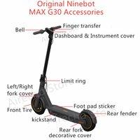 Оригинальный Kickscooter Finebot Max Access Accessoration Комплект Контроллер Приборная панель Задние колеса Вилка Электрический тормозной Зарядное устройство Зарядное устройство
