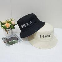 2021 Sun Bucket Hombres Mujeres Hip Hop Caps Verano Panamá Plegable Doble Sided Dance Hat Casual