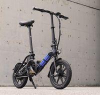 Fiido D3 Pro E-Bike 14 인치 접이식 전기 자전거 250W 36V 7.5 AH 배터리 자전거 미니 스모트 자전거 포함 VAT