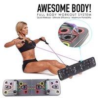 1 مجموعة رفع رف الرف 9 في 1 نظام بناء الجسم مجلس اللياقة البدنية التدريب الشامل رياضة تدريب الجسم