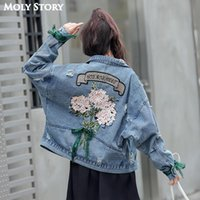 Women's Jackets Autumn Korean Style Bow Cute Pink Flower Oversized Denim Jacket Embroidered Jeans Women Coats