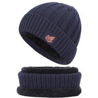 Шляпы, шарфы перчатки наборы шляпы мужская осень и зима теплые вязаные шерстяные открытый натуральный нагрудный капюшон