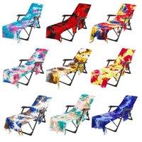 Галстук-краска для пляжного кресла Чехол с боковым карманным красочным шезлонгом полотенце полотенце на солнцезал.