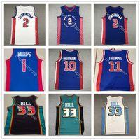 2021 Nuevo borrador de baloncesto 2 cade Cunningham Ben 3 Rasheed 30 Wallace Chauncey 1 Billups Richard 32 Hamilton Dennis 10 Rodman Isiah 11 Thomas Grant 33 Hill Retro Jersey
