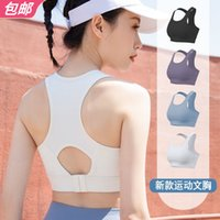 Factory Wholesale High-Strength Anti-Vibration Underwear Push up Shaping Vest Bra Yoga Fitness Dance Vest Womens New 2021