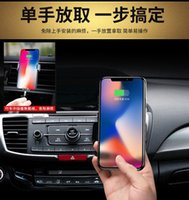Cell Phone Mounts & Holders For Plus Infrared Auto-sensing Car Unlimited Charger Fast Charging Galaxy S9 S8 Note 9