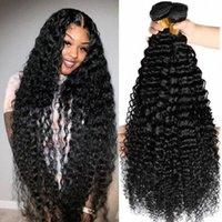 شعر الإنسان Bulks 28 30 32 40 بوصة موجة عميقة حزم طويلة البرازيلي نسج 1/3/4 100٪ ملحقات طبيعية ريمي