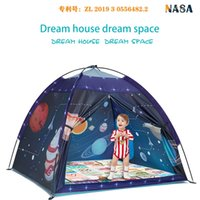 Children's star tent outdoor portable thickening automatic anti slip camping equipment