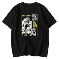 Erkek T-Shirt S-XXXL Kısa Kollu Erkek T Shirt Boy Haikyuu Bokuto Japonya Karikatür Baskı Giyim Crewneck Moda T-shirt Erkekler