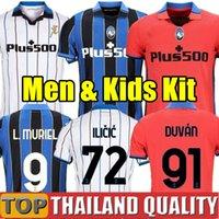 21 22 Atalanta Soccer Jerseys Duvan Ilicic L.Muriel Gosens 2021 2022 Romero Mirancihuk Malinovskyi Football Top Thailand Maglia Men Kids Kit