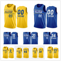 2021 Equipo All-Star Durant Baloncesto Kyrie Kevin Joel Irving Kawhi Embiid Bradley Leonard Jayson Beal Tatum Harden Hombres Mujeres Jerseys
