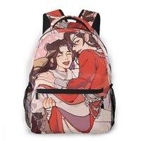 Sırt Çantası Tian Guan Ci Fu Kızlar Için Erkek Seyahat Sırt ÇantasıPackpacks Genç Okul Çantası
