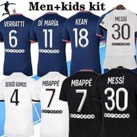 2021 2022 Messi MBAPPE HAKIMI SERGIO RAMOS WIJNANLDUM футбол Джерси 22,2 PS Mailoots Футбольная рубашка Marquinhos мужчины + детский комплект Униформа Enfants Maillot de op
