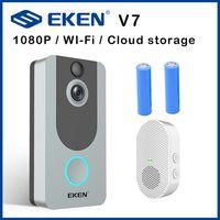 Eken V7 Visual Intercom Camera 1080P الجرس السحابية تخزين التحكم عن بعد لاسلكي wifi في الوقت الحقيقي الهاتف الفيديو الفيديو للرؤية الليلية