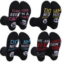 Hommes Femmes Ne pas se distrosser des chaussettes de jeu occupées Lettres imprimées Noir Coton Coton Soupes de skateboard HIP HOP Skateboard Sport H21802