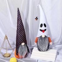 Party bevorzugen Halloween Rudolph Gesichtslose Puppe stehend pose puppen hause einkaufen mall fenster dekoration rra7691