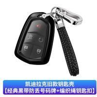 Galvanizli Alaşım Araba Anahtarı Kapak Kılıf Cadillac XTS XT4 XT5 CT4 CT6 ATSL CT5, Araba Proktif Kapak Için Anahtar Kılıf
