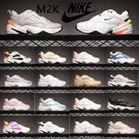 2021 الرجال النساء m2k tekno الأحذية مكتنزة أحذية رياضية أعلى جودة عالية البلاتين الشراع تينت أبيض الأزرق الجبر رمادي أسود الكاكي المدربين jthq #