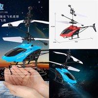 طائرات بدون طيار RC هليكوبتر واسعة زاوية لعبة طائرة بدون طيار الكهربائية التحكم عن طائرة RC HD التحكم كيد GPS فرش للطي عن بعد