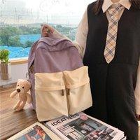 Schoolbag الإناث قسم الكلية ضرب لون المدرسة المتوسطة جونيور مدرسة ثانوية الحرم الجامعي مزدوج جيب الكورية حقيبة الظهر