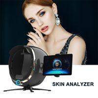 CE الموافقة نظام تحليل الجلد 3D محلل آلة الرعاية الرقمية معدات التجميل بيع