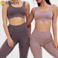 Trajes de yoga Songyi Mujeres Factness Traje deportivo Ropa deportiva Gimnasio Sólido Ropa Tops sin mangas Tops Medias Tallas de cintura altas Pantalones de entrenamiento S152