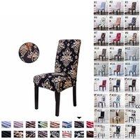 스판덱스 의자 커버 홈 슬립 커버 스트레치 좌석 케이스 탄성 슬립 커버 의자 장식 꽃 40 디자인 DHE8213
