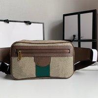 Fanny Pack Crossbody Bag Designer Brieftasche Geldbörse Messenger Bags Abendkleidung PU Leder Fitness Gürtel Bauch Bum Running Beutel Schulter G-3