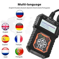 Code Readers & Scan Tools Multi 7 Language All OBD2  EOBD ReadeMS309 Car Full R Scanner Automotive Professional OBDII Diagnostic Engine Anal