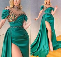 Hunter Green Satin Mermaid Prom Dresses Beaded Crystals Side Split Evening Dress Arabic High Neck Formal Party Second Reception Gowns