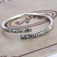 Charme Armbänder Einfaches und modisches Golden Cudgel Affe King Armband Offene Männer Frauen