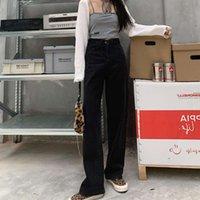Calças de brim preta Mulher de cintura alta tubo em linha reta solta perna larga mostram fina e elegante ins pequeno calças chiques gao jiechun