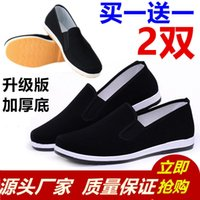 2021 first generation shoes red purple beige outdoor sports breathable men basketball sneakers 40 to 45DCVR