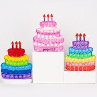 푸시 거품 장난감 FIDGET 다채로운 케이크 거품의 모양 어린이를위한 손가락 끝 감각 감압 장난감 DHL