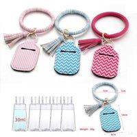 Neoprene Hand Sanitizer Bottle Holder 30ml Alcohol Bottle Holder Bangle Keychain Personalized Pattern Tassel Car Key Ring