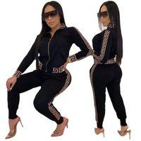 여성 Tracksuit 우아한 패션 두 조각 세트 여성 세련된 플러스 크기 파인트 자켓 탑 및 바지 캐주얼 스포츠 슈트 ropa mujer