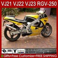 Suzuki RGV-250 패널 RGV250 SAPC VJ22 RVG250 VJ 2222 RGVT-250 95 91 92 93 94 95 96 RGVT RGV 250CC 250 CC 1990 1991 1992 1993 1994 1995 1996 페어링 노란색 공장
