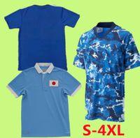 Erkekler Kids Japonya 2021 2122 Tsubasa Futbol Jersey Atom 18 21 Eve Uzakta Kagawa Okazaki Hasebe 100. Yıldönümü Futbol Formaları Gömlek