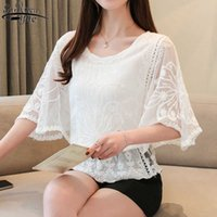 Fashion Summer Tops Lace Blouse Women Shirt Plus Size Sexy Hollow Flare Sleeve Women's Clothing Blusas 4073