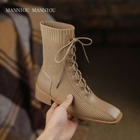 Western boots socks 2021 new autumn and winter square head middle heel apricot single plush short women