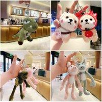 10-20cm Cute Plush Toy Keychain Kawaii Bag and Key Pendant Stuffed Animals Kids Toys Hamster Dinosaur Yoga Pig Frog Shiba