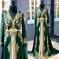 Luxury Green Moroccan Caftan Evening Dresses 2020 Long Sleeve Lace Crystal Beaded Prom Dresses Dubai Abaya Formal Party Gowns 2020 Muslim